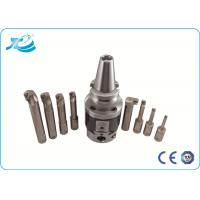 Wholesale CNC Boring Tools NBH2084 Micro Boring Tool Cutter System 8 - 280mm Range from china suppliers