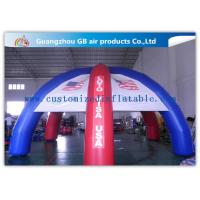 Wholesale 9m Diameter EN15649 Inflatable Canopy Tent Outdoor Tent Cover for Activities from china suppliers