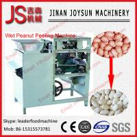 Wholesale High quality cashew nut processing machine /Peanut shelling machine/cashew nut roasting machine from china suppliers