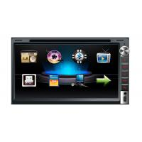 "Wholesale 6.95""  GPS FM DVD Stereo Car Multimedia Navigation System Support RDS from china suppliers"