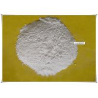 Wholesale Benzoic Acid Flakes As Feed Acidifier With Toluene Oxidation CAS No.65-85-0 from china suppliers