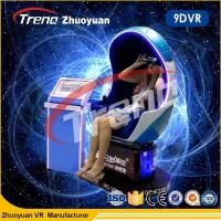 Wholesale Shopping Mall Electric Cylinder 1 / 2 / 3 Seats 9d Action Cinema VR Simulator CE from china suppliers