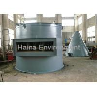 Buy cheap Simple Operation Wet Scrubber Dust Collector For Kinds of Boiler from wholesalers