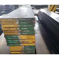 Wholesale 1.2083 / 4Cr13 / S136 / 420/ SUS420J2 Plastic Mould Stainless Steel Plate from china suppliers