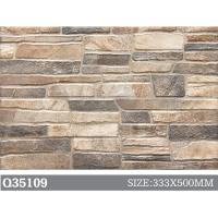 Wholesale 333x500mm Modern 3D Decorative Brick Pattern Wall Tile from china suppliers