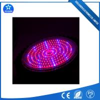 Wholesale New UFO Shape Cheap100W High Power LED Plant Growth Light For Sale from china suppliers
