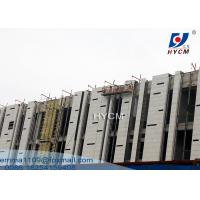 Wholesale 630kg Wire Rope Climbing Suspending Platforms Window Cleaning Cradle 95m Cable from china suppliers