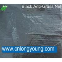 Buy cheap weed mesh	 ,  grass net	 ,  weed cloth	 ,  grass mesh	 ,  weed net	 ,  grass cloth	 ,  weed control	 , from wholesalers