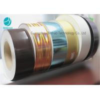 China Printed Colorful Cardboard Tobacco Paper Inner Frame With 120mm Inner Core on sale