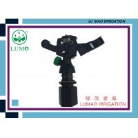 Quality Home Irrigation Heavy Duty Water Sprinkler For Lawns , Inground Sprinklers for sale