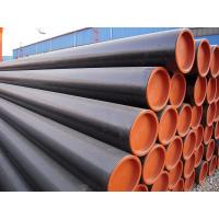 Wholesale API 5L ERW Steel Tube china from china suppliers