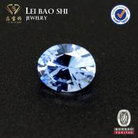 Wholesale hot sale gemstone Processing Loose 12*10mm oval shape #106c blue Synthetic Spinel gems for sale from china suppliers