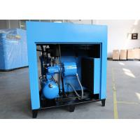 Quality Permanent Magnet Screw Air Compressor PM Motor Energy Saving 10HP 7.5kW for sale