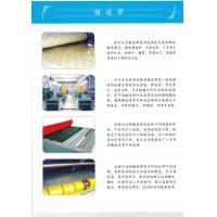 Buy cheap Conveyor Belt from wholesalers