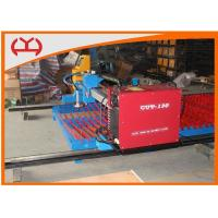 Wholesale Multi Languages CNC Metal Cutting Machine With Flame / Plasma Cutting Mode from china suppliers