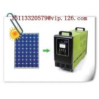 Wholesale 300W/AC220/DC12V/DC5V Home Solar Power Supply System from china suppliers