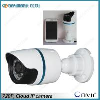 Wholesale Outdoor 1.0MP Infrared Network Camera Cloud Storage from china suppliers
