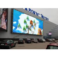 Wholesale High Brightness Led Display , Large Outdoor Led Display Screens 4mm Pixel Pitch from china suppliers
