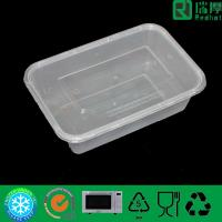 Buy cheap Takeaway Plastic Food Container 1250ml from wholesalers