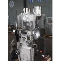 Wholesale 7mm Thickness Rotary Tableting Machine Zpw-21 Compression Machine For Tablets from china suppliers