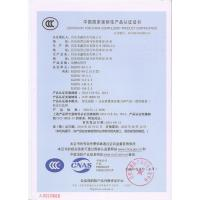 Tianjin Joint Innovation Import And Export Co.,Ltd Certifications