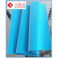 Buy cheap Flocked Velvet Double Faced Fabric for Package Decoration , Soft Handing Feeling from wholesalers