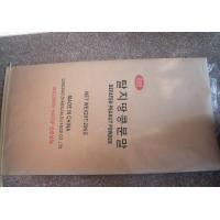 Wholesale Corrugated paper, Copper plate 1-4colors Gold stamping, UV coating Brown Craft Paper Bag from china suppliers