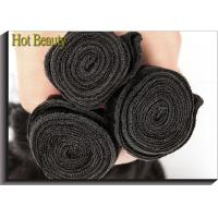 Wholesale Brazilian Virgin Human Hair Extensions Silky Straight 10 Inch 20 Inch 30 Inch Soft Touch from china suppliers
