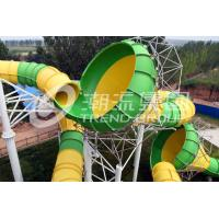Quality Classical Tantrum Valley Water Park Rides For 480 Riders Per Hour Green / for Giant Water Park for sale