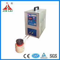 Buy cheap Portable 1-5KG Gold Silver Induction Melting Furnace (JL-15/25) from wholesalers