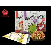 Wholesale UV Printing Stand Up Packaging Pouches for Nuts,Peanuts,Sunflower Seed from china suppliers