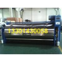 Wholesale Jeans washing machine 200kg from china suppliers