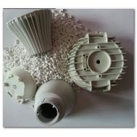 Wholesale Led Heat Sinking White Thermal Conductive Plastic , 3W-mK High Temperature Plastics with Mould Ability from china suppliers