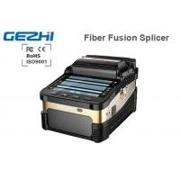 Buy cheap FTTH Optical Fiber Fusion splicer Digital automatic Splicing Machine from wholesalers