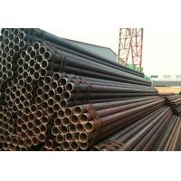 carbon black square rectangular mild steel pipe price RHS SHS steel pipe