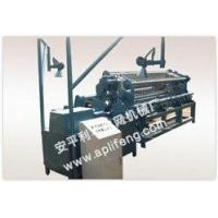 Wholesale Automatic Diamond Wire Mesh Machine from china suppliers