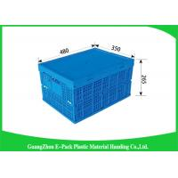 Wholesale Mesh Folding Storage Crates , Household Collapsible Plastic Storage Bins PP Materials from china suppliers
