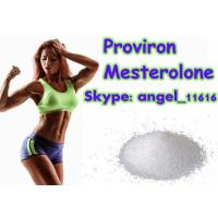 Wholesale 1424-00-6 Bodybuilding Prohormones Mesterolone / Proviron High Purity White Powder from china suppliers