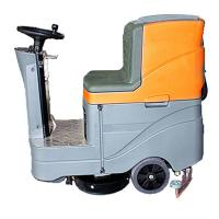Wholesale Professional Concrete Floor Cleaning Machine Hard Floor Scrubber Driving Type from china suppliers