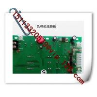 Wholesale China Color Mixer PCB Manufacturer from china suppliers