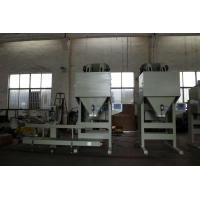 Wholesale High Capacity Pressed Coal Packing Machine Bag Filling Equipment from china suppliers