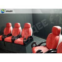 Wholesale Truck Mobile 5D Cinema dynamic control system With 6 - 12 Seats from china suppliers