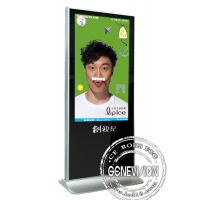Wholesale 52 Inch Free Standing Kiosk , All Perspective LCD Advertising Display from china suppliers