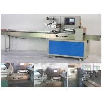 Wholesale Horizontal Flow Wrap Packing Machine For Chocolate Bar / Pies / Drugs from china suppliers