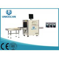 Wholesale X Ray belongings Security Baggage Scanner with 40mm High penetration from china suppliers