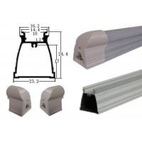 Wholesale 1200mm 6063-T5 Aluminum Body Tube Parts T5 Integrated Aluminum Tube Housing from china suppliers