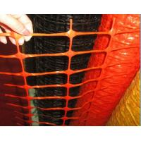 Buy cheap PE orange fence from wholesalers