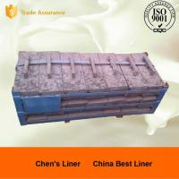 Wholesale High Mn Steel Cast Mill Lining System Sag Mill Liners JIS G 5153-1999 / ASTM DF060 from china suppliers