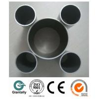Wholesale Aluminium pipes and tubes with Anodized for industrial use, welcome OEM & ODM from china suppliers