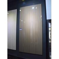 Buy cheap High gloss wood grain color UV MDF board ZH-3950 from wholesalers